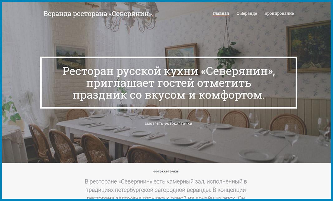 Разработка сайта с отсрочкой